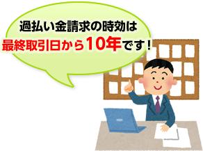 top_img3