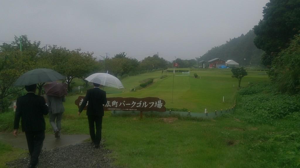 足柄峠に向かう途中の広町にあるパークゴルフ場