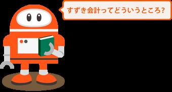 balloon-character01